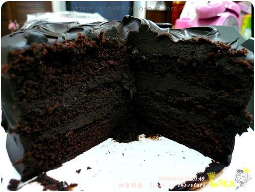 chocolate-10A
