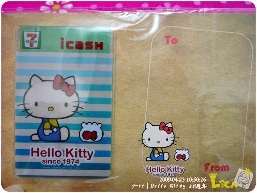 kitty-06