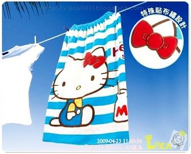 kitty-07