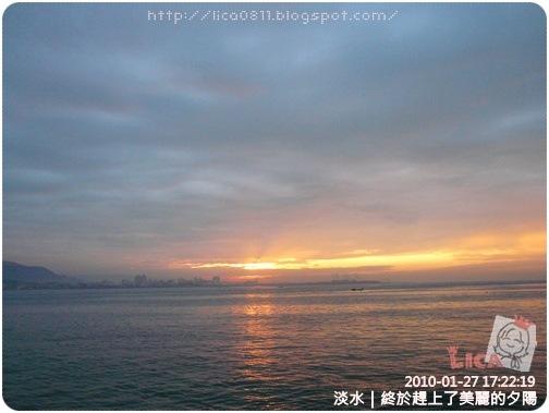 夕陽-1360694