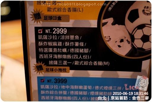 AP1080195