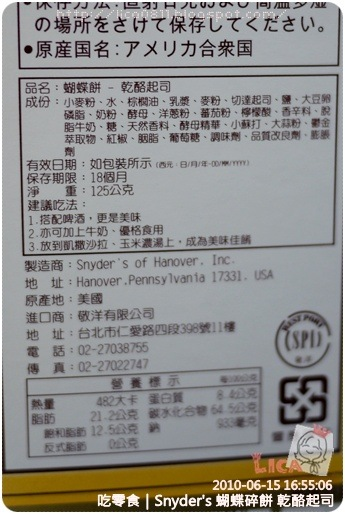AP1080122