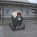 JR宇治車站前的可愛郵筒