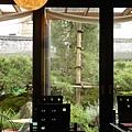 中村藤吉- 望  窗外庭院