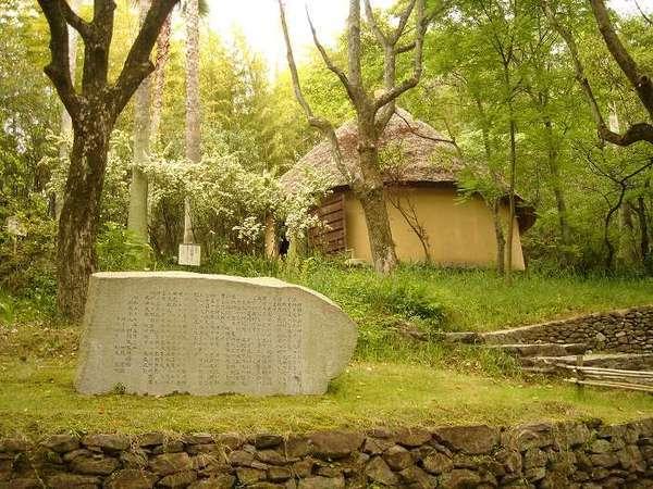 四國村---砂糖小屋