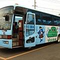 屋島shuttle bus