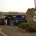 JR屋島車站