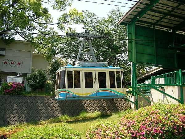 松山城---纜車