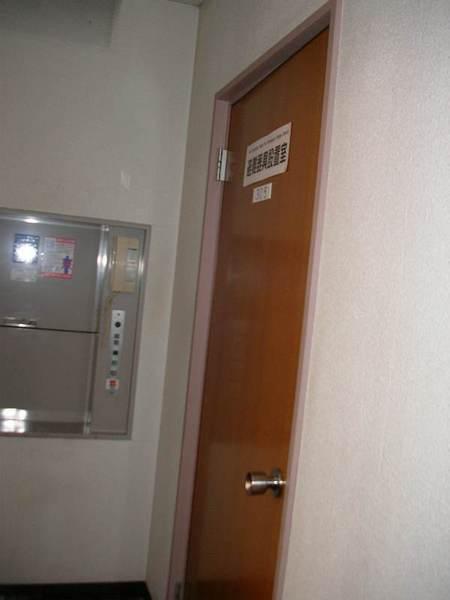 房間成了避難器具設置室@@