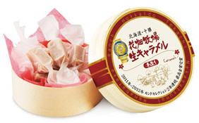 生牛奶糖(官網照片)