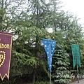 四學院旗幟