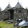 海格小木屋