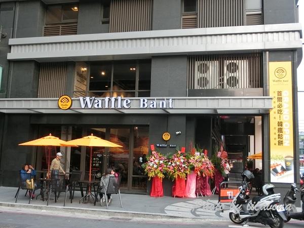 Waffle Bant 2