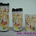 2006日本櫻花杯
