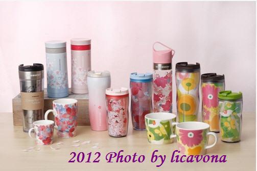 2012日本櫻花杯