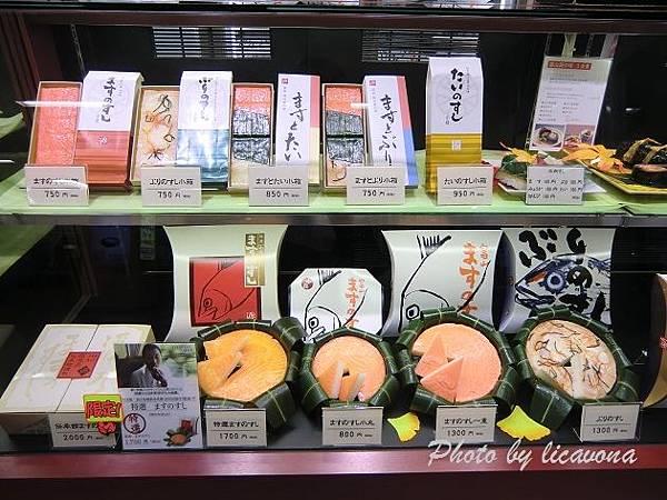 CIMG0107_富山鐵路便當.jpg