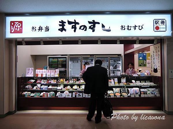 CIMG0112_富山鐵路便當.jpg