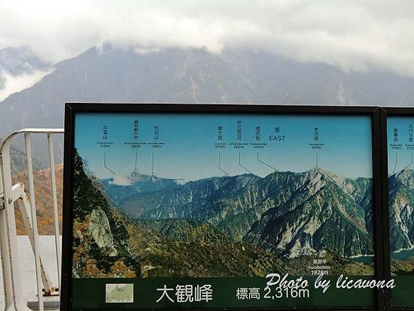 CIMG0226_大觀峰.jpg