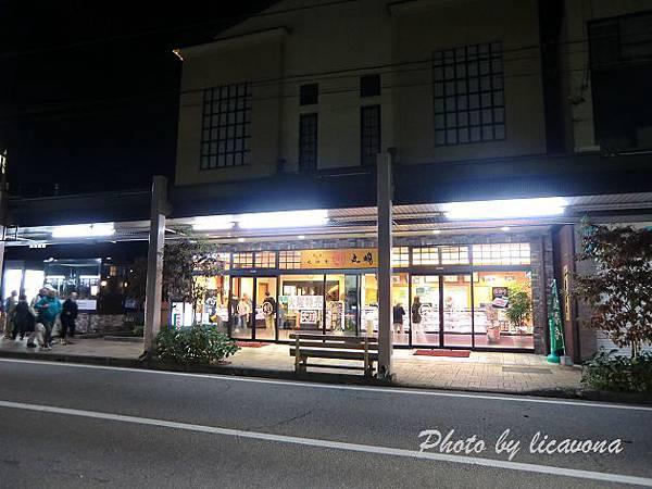 飛驒牛餐廳--丸明