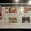 丸明menu
