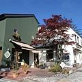 輕井澤小木屋