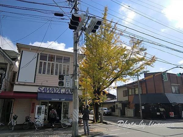 SAWAYA澤屋果醬