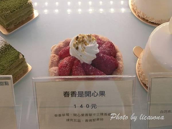 CIMG0870 春香是開心果.jpg