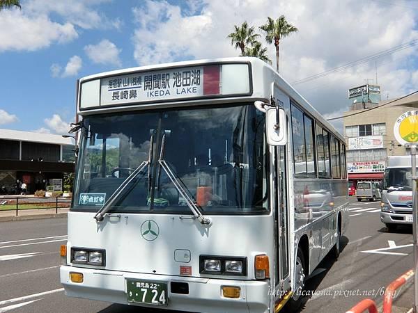 往長崎鼻巴士