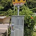 長崎鼻巴士站