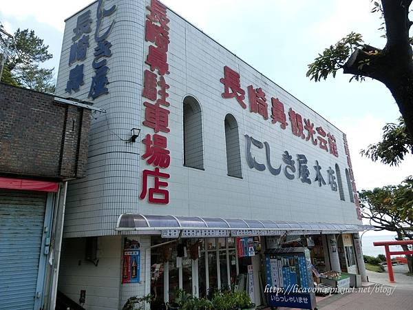 長崎鼻土產店