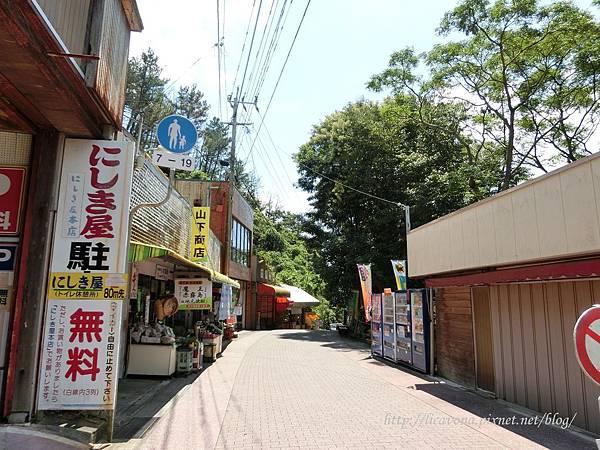 往長崎鼻小路