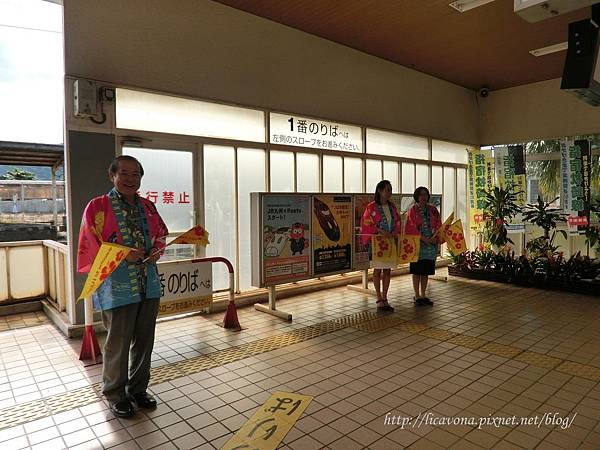 指宿車站-列隊歡迎
