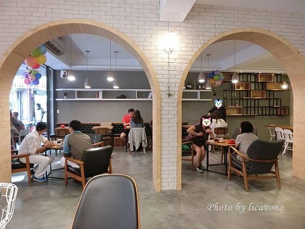 Pu Cafe