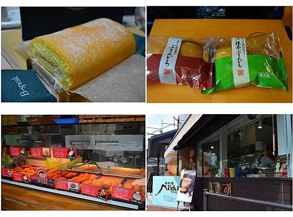Kyushu2-2.jpg