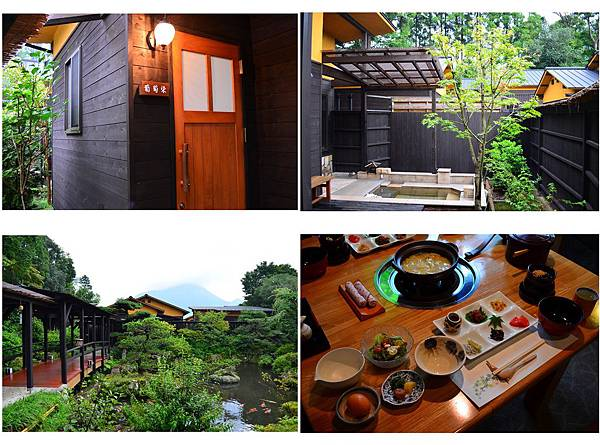 Kyushu1-2.jpg