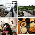 Kyushu5-1.jpg