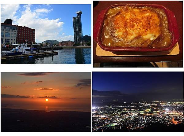 Kyushu3-3.jpg