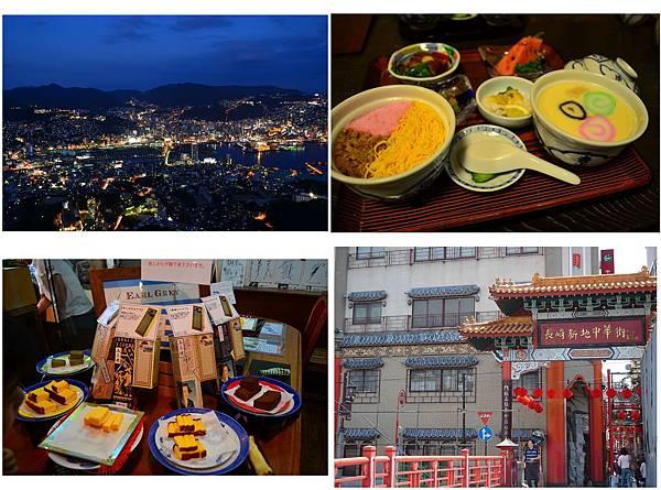 Kyushu4-3.jpg