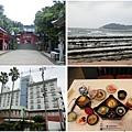 Kyushu6-4.jpg