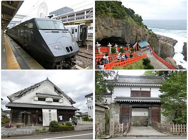 Kyushu6-1.jpg