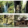Kyushu7-1.jpg