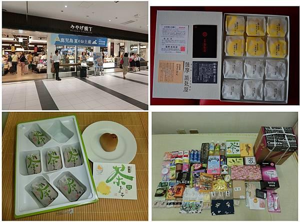 Kyushu10-1.jpg