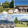 Kyushu8-1.jpg