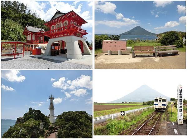 Kyushu9-2.jpg