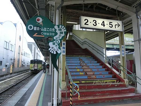 米子車站0號月台