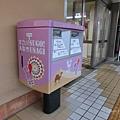 JR鳥取車站