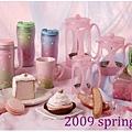 2009 櫻花杯