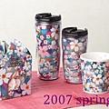 2007櫻花杯