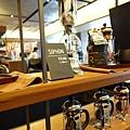 Starbucks Reserve Bar