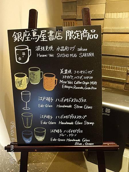 蔦屋書店Starbucks